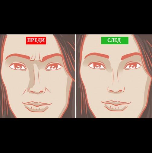 Как да се преборим с бръчките