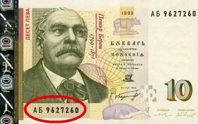 банкнота желание