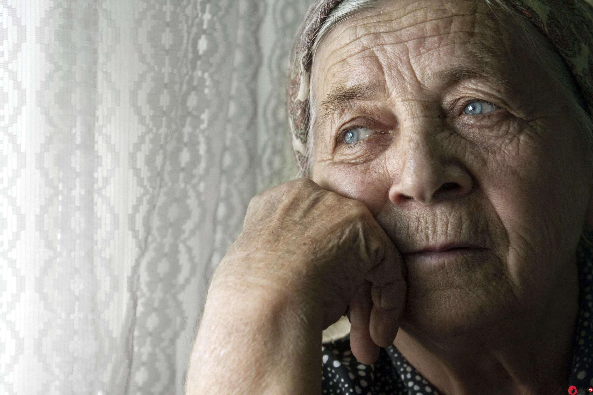 Резултат с изображение за Много тъжно! Писмо на една изстрадала майка: Сине мой, защо ме забрави?