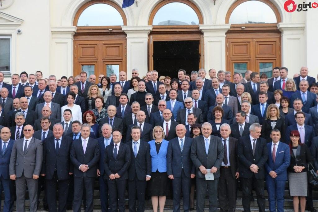 Депутати 44 НС