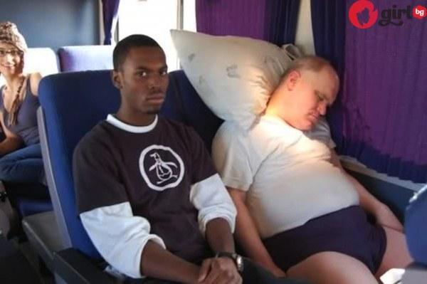 Много смях в рейса