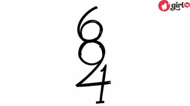 колко числа виждате