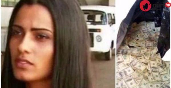Бездомна жена намери 72 000 евро
