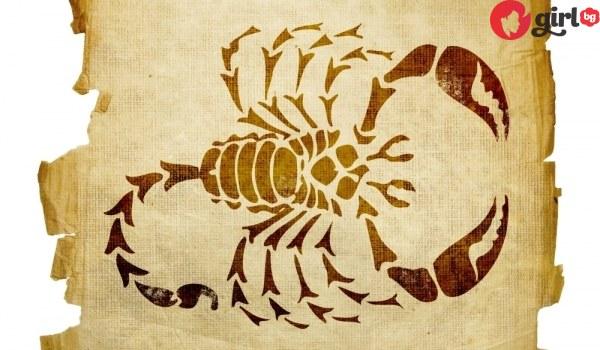 истини за скорпион