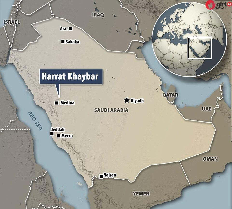 Мистерия в Саудитска Арабия