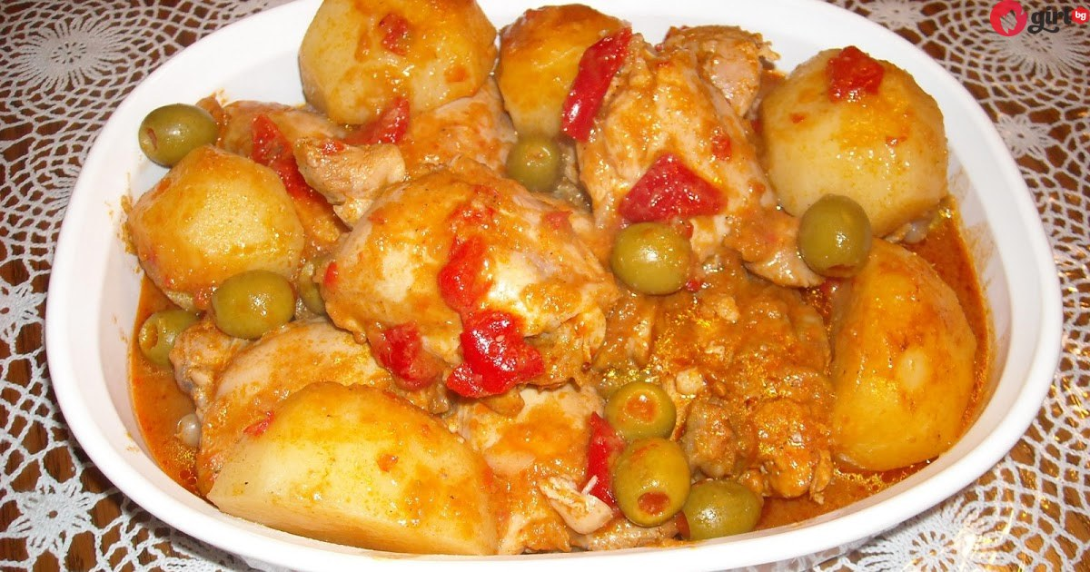 пиле по кубински