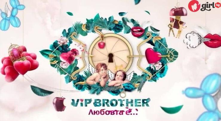 кой ще спечели VIP Brother