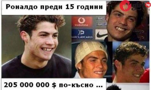 Роналдо преди парите и славата