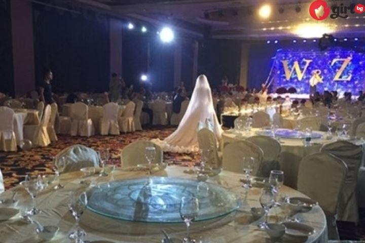 сватба без гости