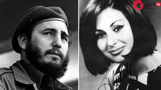 Йорданка Христова и Фидел Кастро