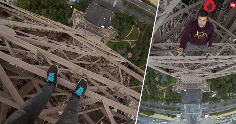 върха на Айфеловата кула