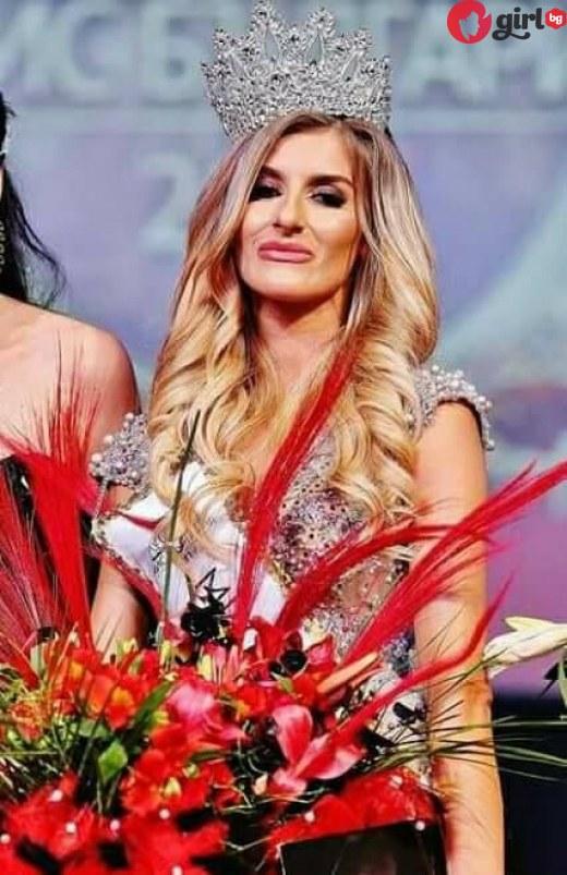 Новата Мис България 2017
