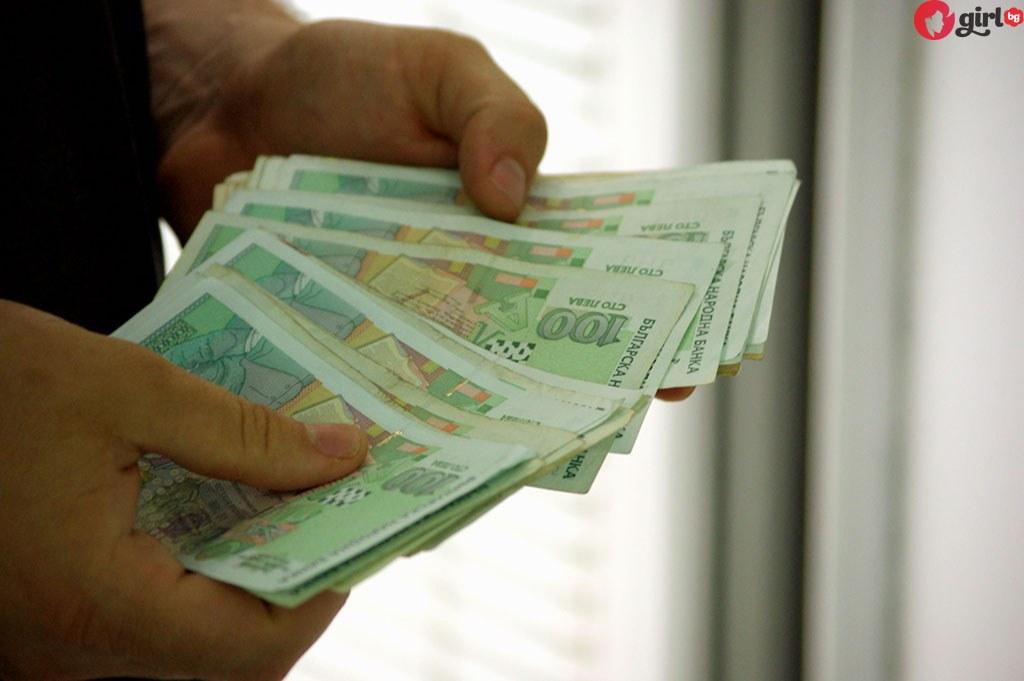 заплата в Родопите