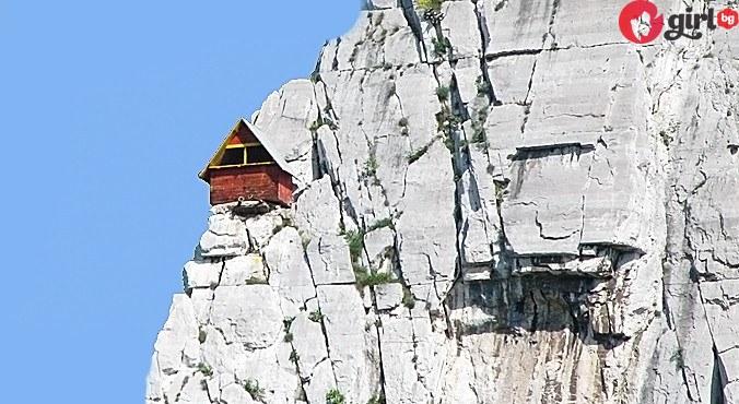 странни места в България