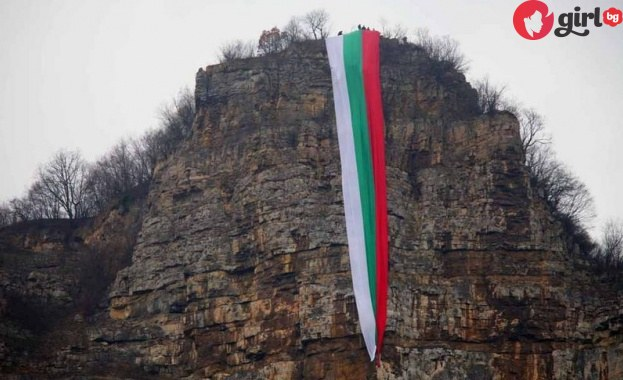 изповед на българин