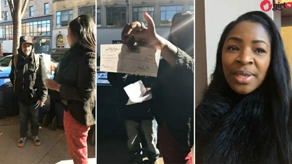 бездомник намери чек