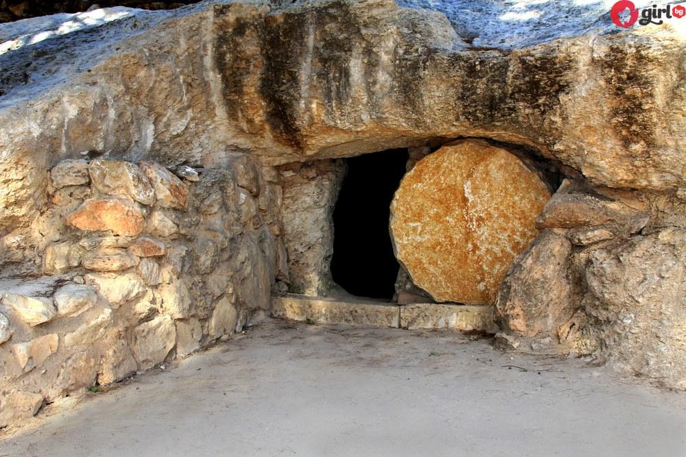 Гроба на Господ