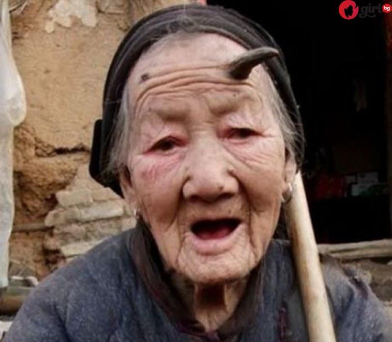 бабата Дявол