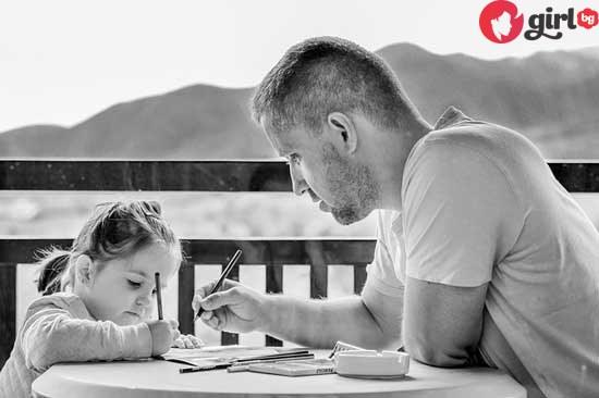 писмо на баща до дъщеря
