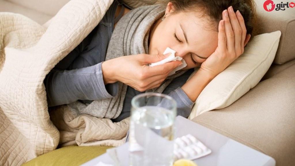 как да преборим грипа