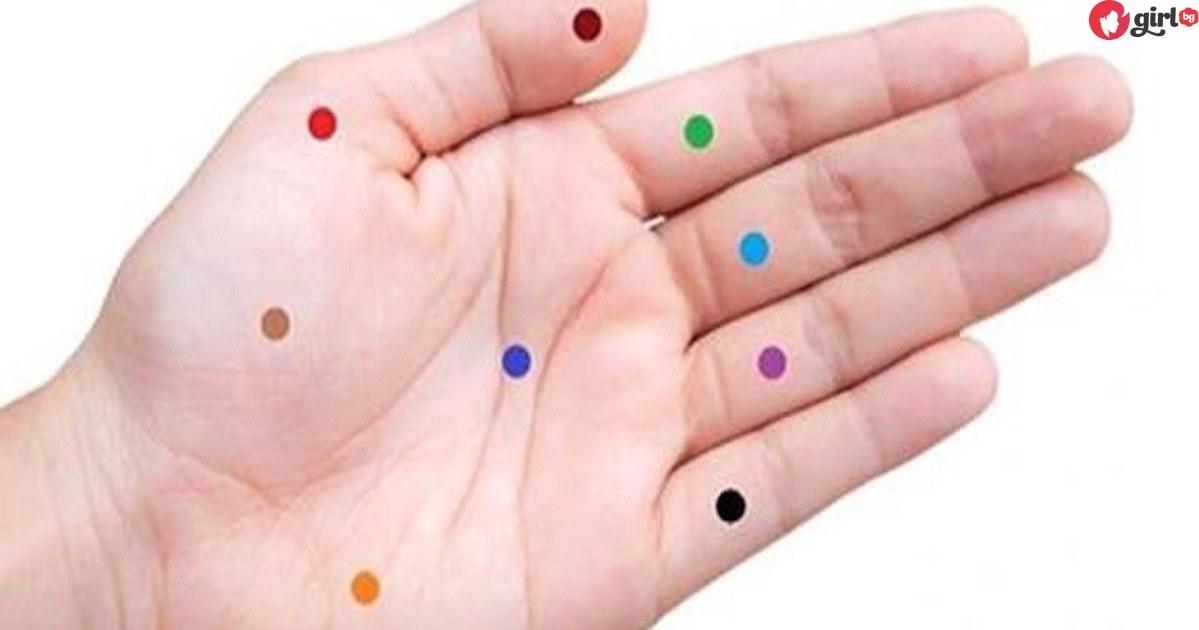 точки на ръката