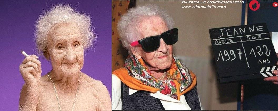 жена на 122 години