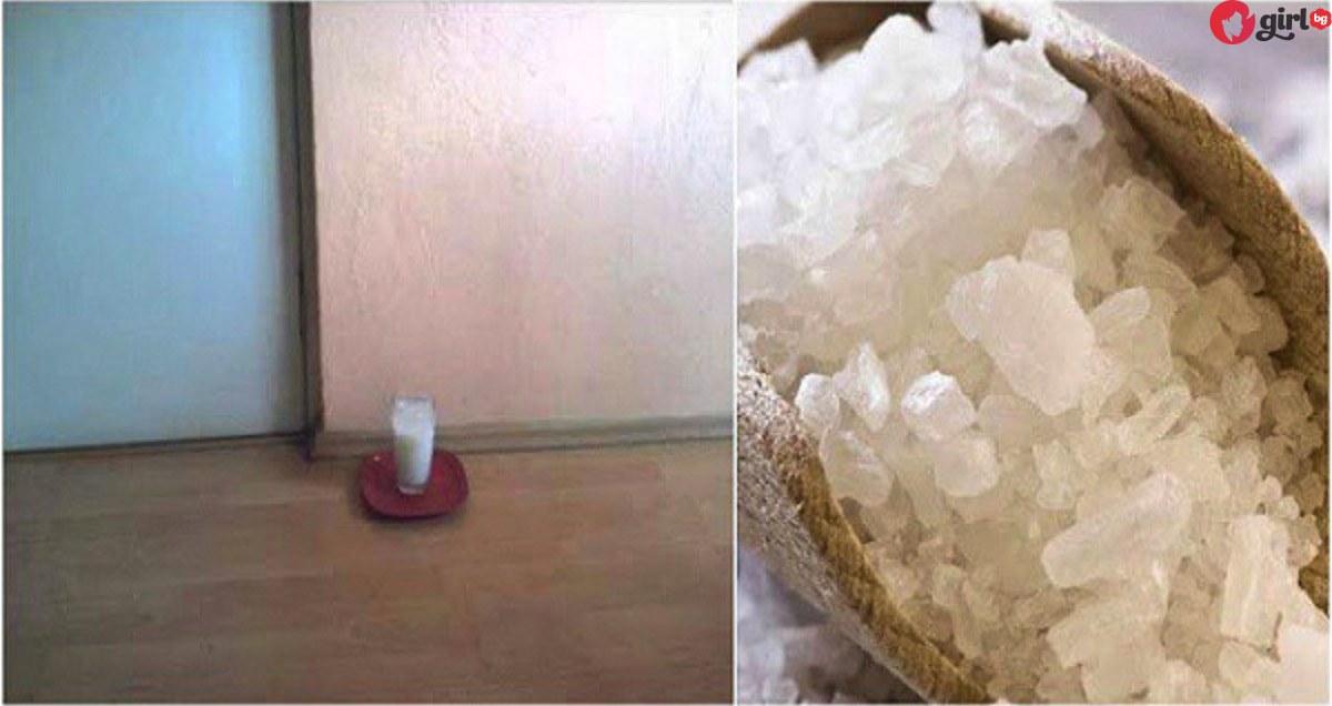 вода оцет и сол