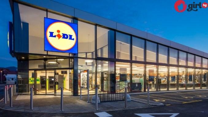 цените в LIDL