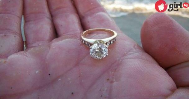 намерили пръстен на морето