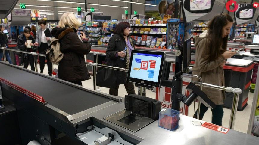да работиш в супермаркет