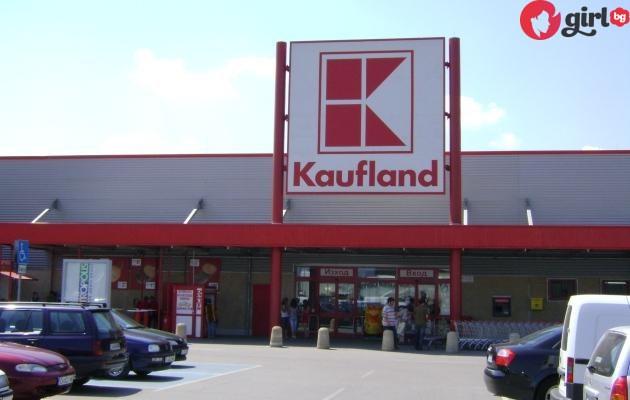Измамите на Кауфланд