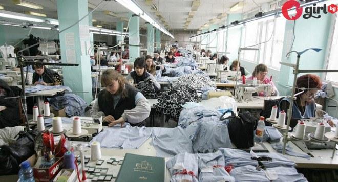 работничка в български завод