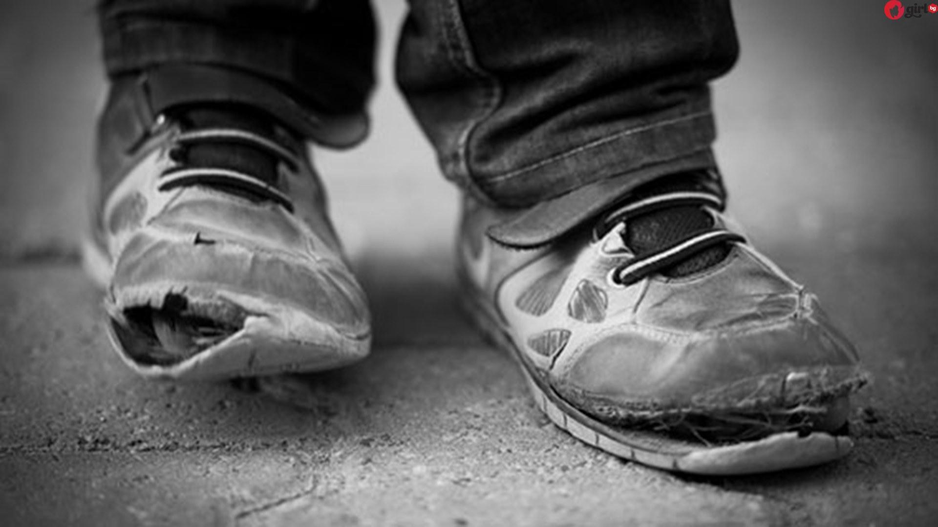 история за бедността