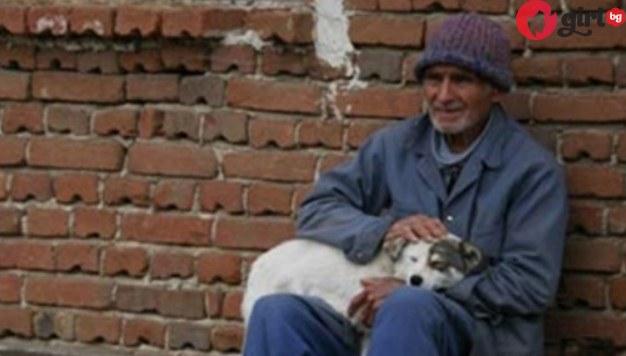 история за бедността и доброто