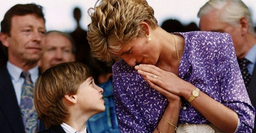 принц Уилям призна за Даяна