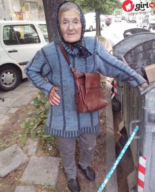 Трогателна изповед на една бедна баба