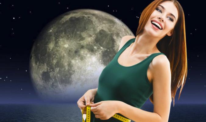 Ето как е правилно да се спазва лунната диета